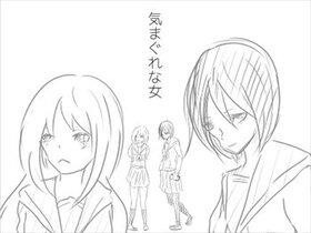 好きのかたち Game Screen Shot2