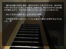 好きのかたち Game Screen Shot5