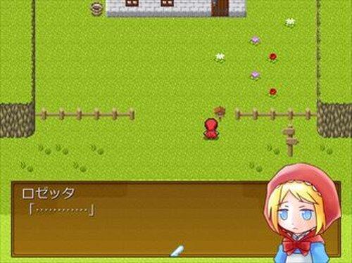 赤ずきんの狼 Game Screen Shot2