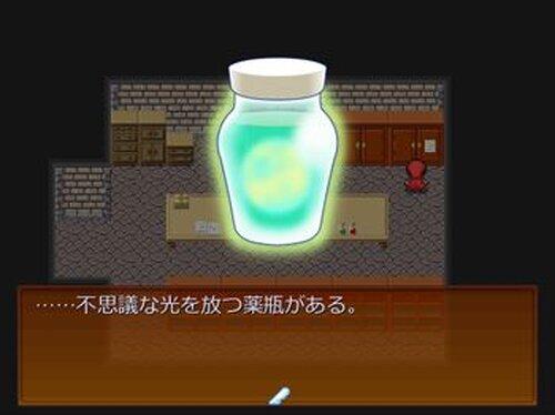 赤ずきんの狼 Game Screen Shot3