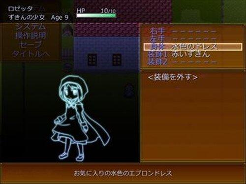 赤ずきんの狼 Game Screen Shot4