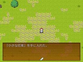 赤ずきんの狼 Game Screen Shot5