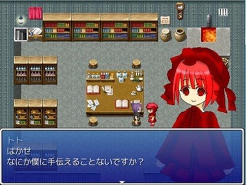 やきいもクエスト Game Screen Shot2