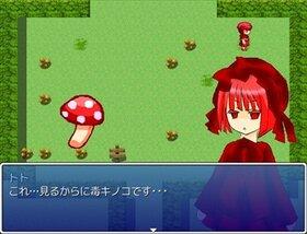 やきいもクエスト Game Screen Shot5