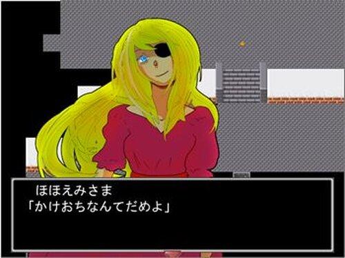 きょうキちゃん Game Screen Shot2