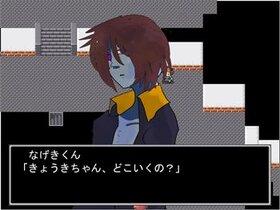 きょうキちゃん Game Screen Shot5