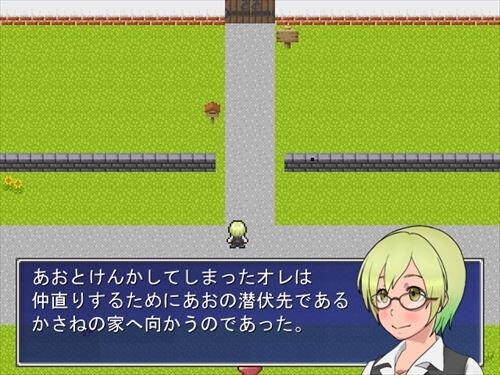 発狂バイオリニストの制裁 Game Screen Shot