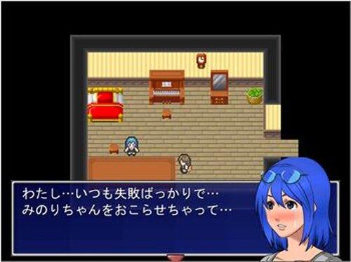 発狂バイオリニストの制裁 Game Screen Shot2