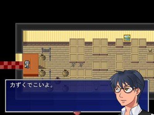 発狂バイオリニストの制裁 Game Screen Shot5
