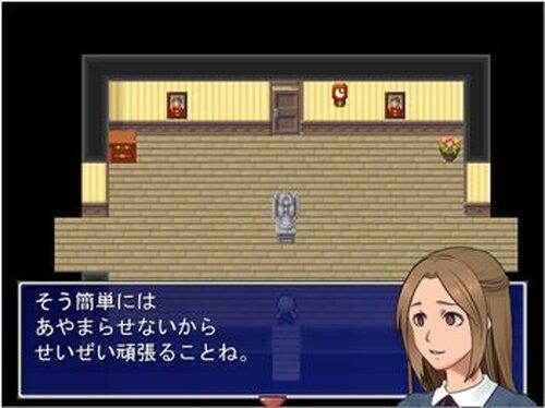 発狂バイオリニストの制裁 Game Screen Shots