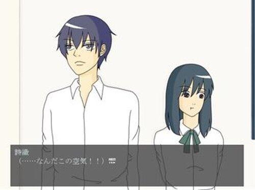 梅雨前線停滞中 Game Screen Shot3