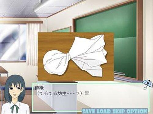 梅雨前線停滞中 Game Screen Shot4