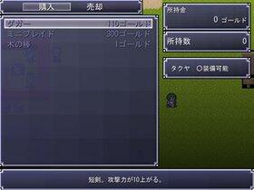 エモ Game Screen Shot2