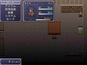 エモ Game Screen Shot5