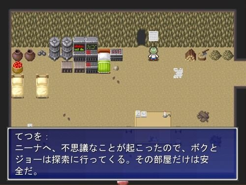 てつをof Fire3 Game Screen Shot1