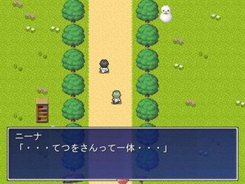 てつをof Fire3 Game Screen Shot2