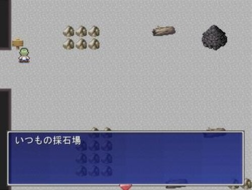 てつをof Fire3 Game Screen Shot3