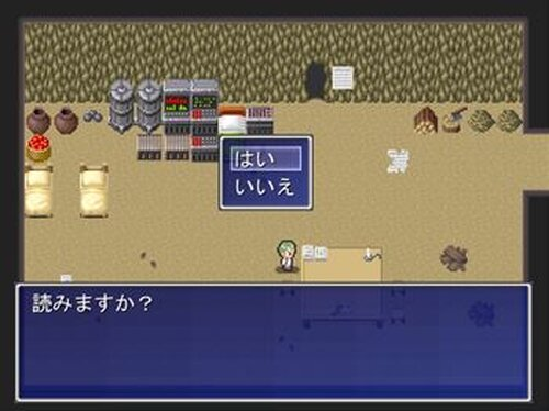 てつをof Fire3 Game Screen Shot5