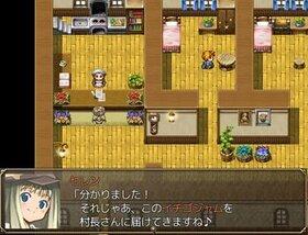 セレンと虚空の塔 Game Screen Shot2