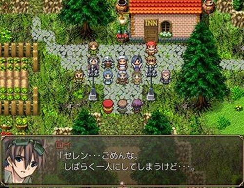 セレンと虚空の塔 Game Screen Shot3