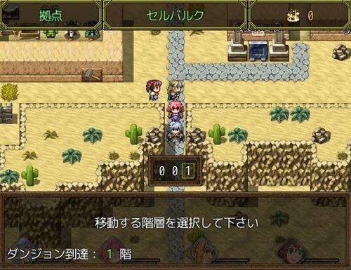 エンドレスダンジョン Game Screen Shot
