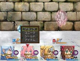 エンドレスダンジョン Game Screen Shot5