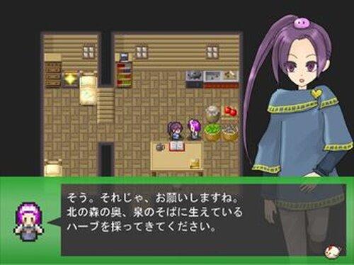 野獣少女ワカナ Game Screen Shot2