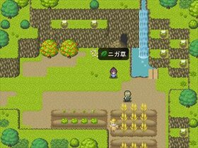 野獣少女ワカナ Game Screen Shot3