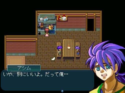 『リドルストーン~消えた兄~』 Game Screen Shot1