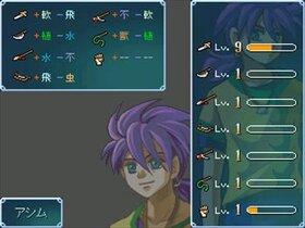 『リドルストーン~消えた兄~』 Game Screen Shot2
