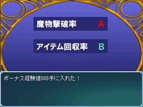 『リドルストーン~消えた兄~』 Game Screen Shot5