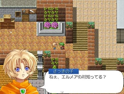 エルメアの空 Game Screen Shot1