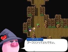 エルメアの空 Game Screen Shot3