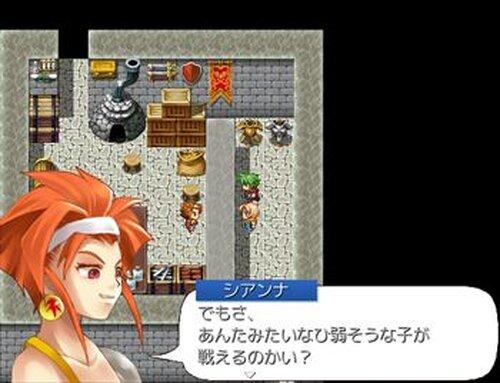 エルメアの空 Game Screen Shot4