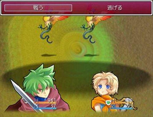 エルメアの空 Game Screen Shot5