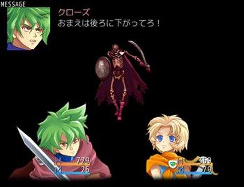 エルメアの空 Game Screen Shots