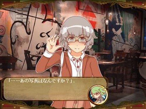 イルのタイヨウ Game Screen Shot5