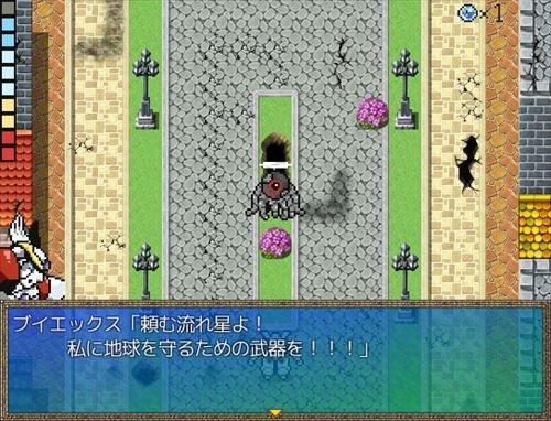 宇宙ロボVX 第1話「流れ星のロボット」 Game Screen Shot1