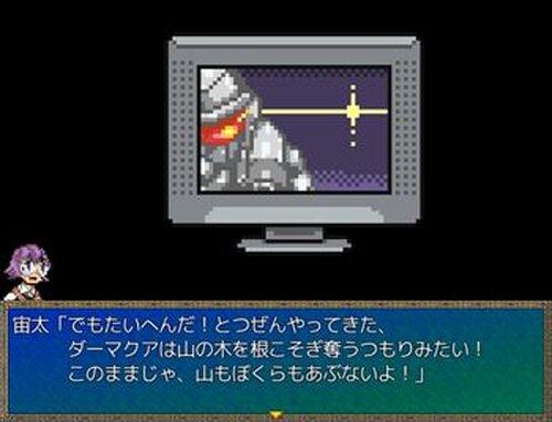 宇宙ロボVX 第1話「流れ星のロボット」 Game Screen Shot5