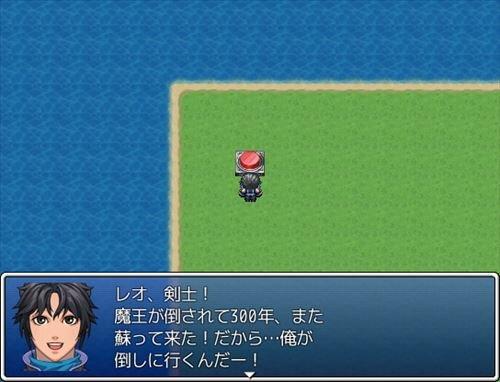 まおーとーばつ Game Screen Shot1