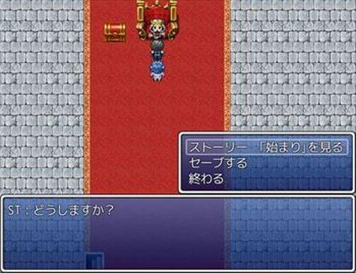 まおーとーばつ Game Screen Shot2
