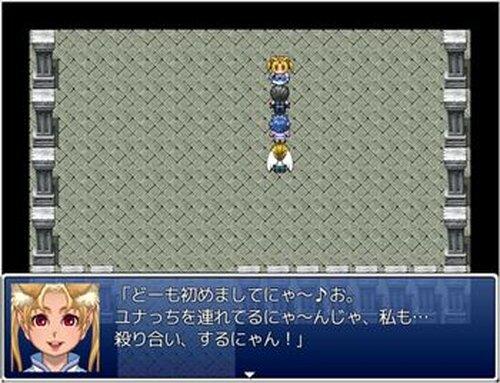 まおーとーばつ Game Screen Shot5