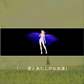 マリスタクトRT64ビット版 Game Screen Shot3