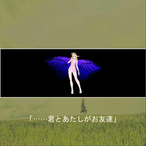 マリスタクトRT32ビット版 Game Screen Shot3