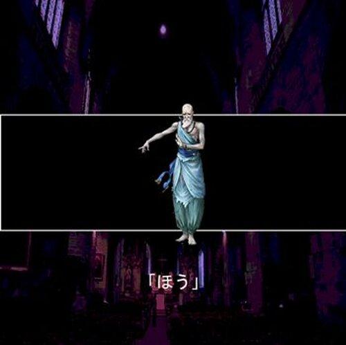 マリスタクトRT32ビット版 Game Screen Shot4