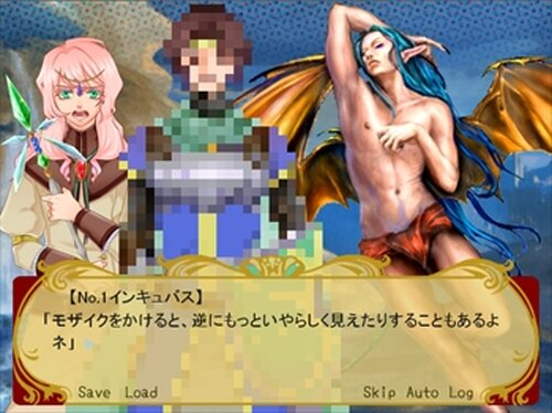 MAD☆KNIGHT Game Screen Shot3