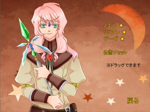 MAD☆KNIGHT Game Screen Shot5