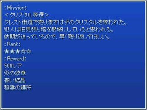 キラーナイツ Game Screen Shot4