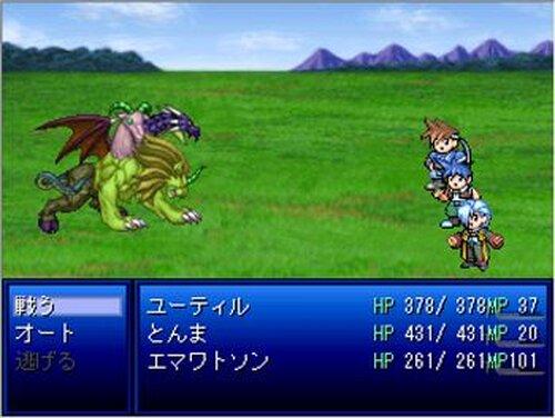 キラーナイツ Game Screen Shots