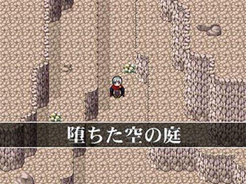 鳥籠 Game Screen Shot2